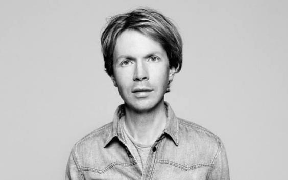 Beck - Heaven's Ladder [Lyric] Video