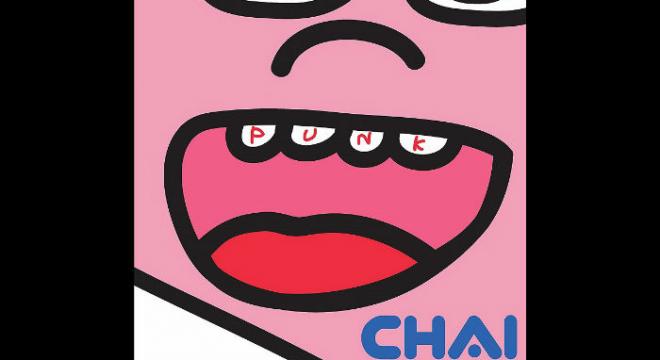 Chai - Punk Album Review