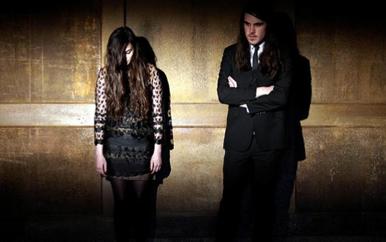 Cults - I Can Hardly Make You Mine Audio Video