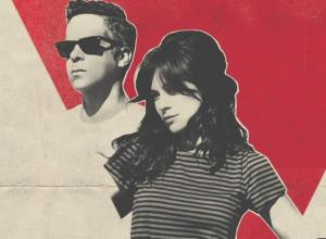 She & Him - I'll Never Be Free [Audio] Video