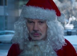 Bad Santa 2 Trailer