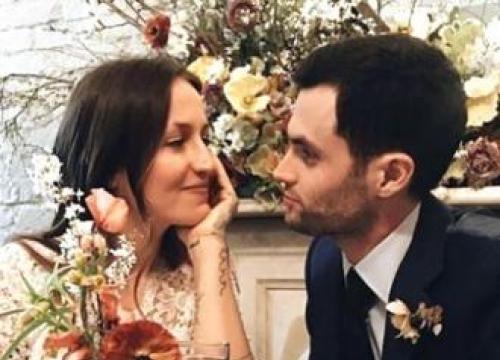Penn Badgley Has Got Married - Again