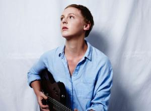 Laura Marling - False Hope (Audio) Video