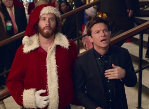 Office Christmas Party Trailer