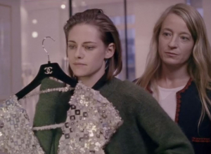 Personal Shopper Trailer