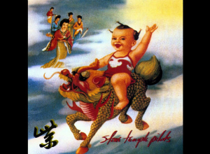 Album of the Week: The 25th anniversary of Stone Temple Pilots' Purple