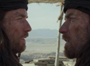 Last Days In The Desert Trailer