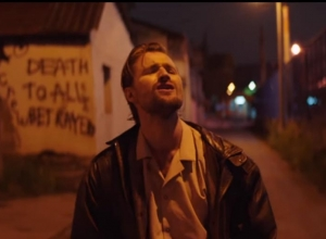 Wild Beasts - Get My Bang Video