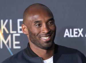 Kobe Bryant Denied Oscars Membership