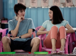 X + Y Movie Review