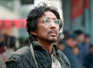 Zhang Yimou's Coming Home Trailer