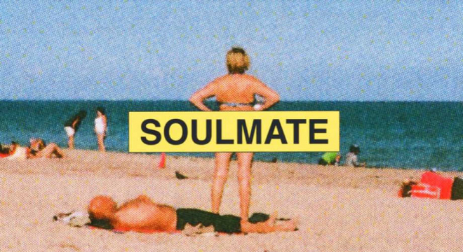 Justin Timberlake - SoulMate Audio