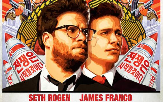 The Interview - Trailer & Featurettes