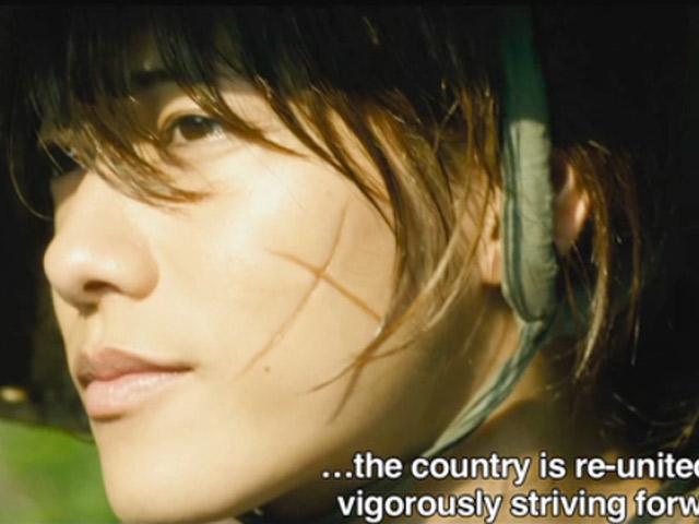 Rurouni Kenshin Trailer