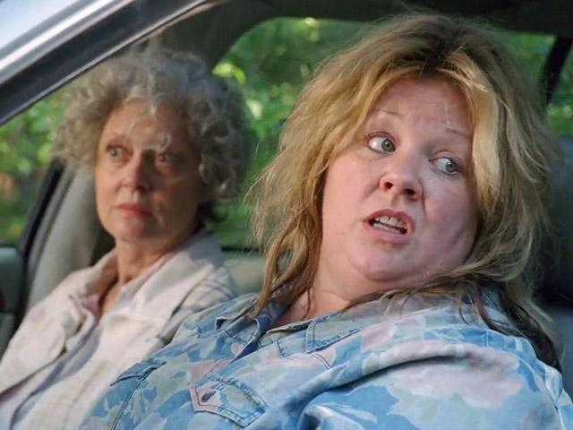 Tammy Trailer