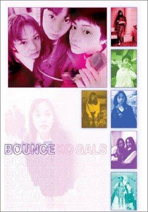 Bounce Ko Gals
