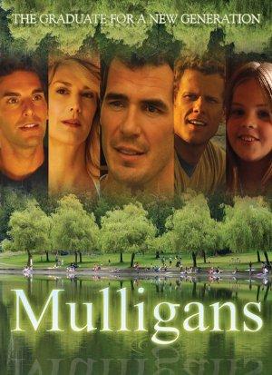 Mulligans