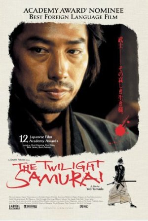 The Twilight Samurai