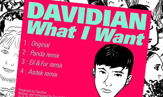 Davidian Streams Danglo Remix Of New Single 'What I Want' [Listen]