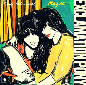 Exclamation Pony Announce Debut Recording 'Pseudo-individual/mazes' Out September 23rd 2013