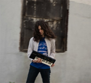 Kurt Vile Announces 2012 European Tour Dates
