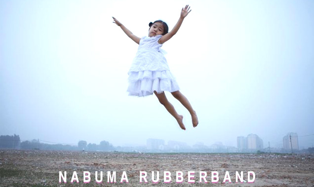 Little Dragon Announces New Album 'Nabuma Rubberband' Released May 13th 2014