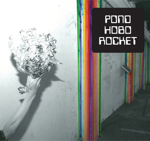 Pond Announces New Album 'Hobo Rocket' Released  5th August 2013