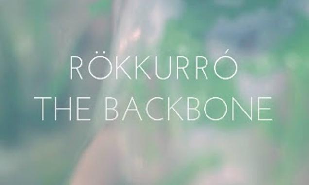 Rokkurro Stream  New Single 'The Backbone' [Listen]
