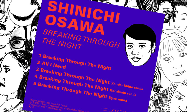 Shinichi Osawa Announces Stream Of Debut Single 'Breaking Through The Night' [Listen]