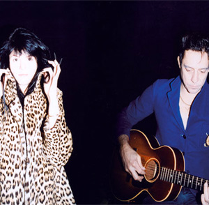 The Kills Upcoming Tour Dates August & September 2011