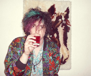 Youth Lagoon Announces Us & European 2013 Summer Tour Dates
