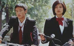 Beijing Bicycle Movie Still