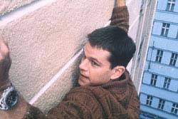 The Bourne Identity Movie Still