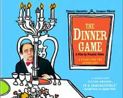 The Dinner Game Movie Review