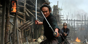 13 Assassins Movie Still