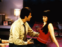 Armaan Movie Still