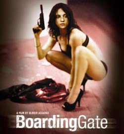 Boarding Gate Movie Review