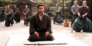 Hara-Kiri: Death of a Samurai Movie Still