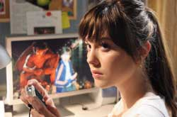 Final Destination 3 Movie Still
