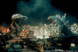 Godzilla 2000 Movie Review
