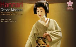 Hannari: Geisha Modern Movie Still