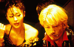 Ichi the Killer Movie Review