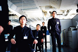 Infernal Affairs Movie Still
