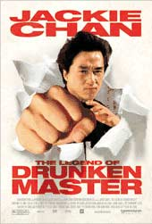 The Legend of Drunken Master Movie Still
