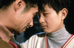 Together (2002) Movie Still