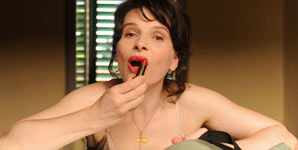 Certified Copy, Trailer