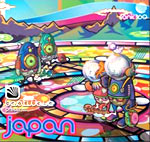 Beatwave Japan