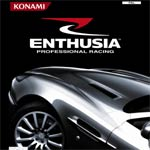 Enthusia Professional Racing - Review - PS2 Screenshots