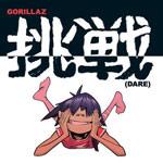 Gorillaz - Dare - Video Stream
