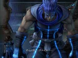 Dirge of Cerberus: Final Fantasy VII - Screenshots PS2
